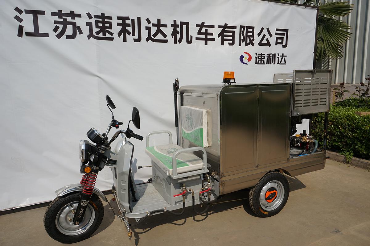 500L电动高压冲洗车