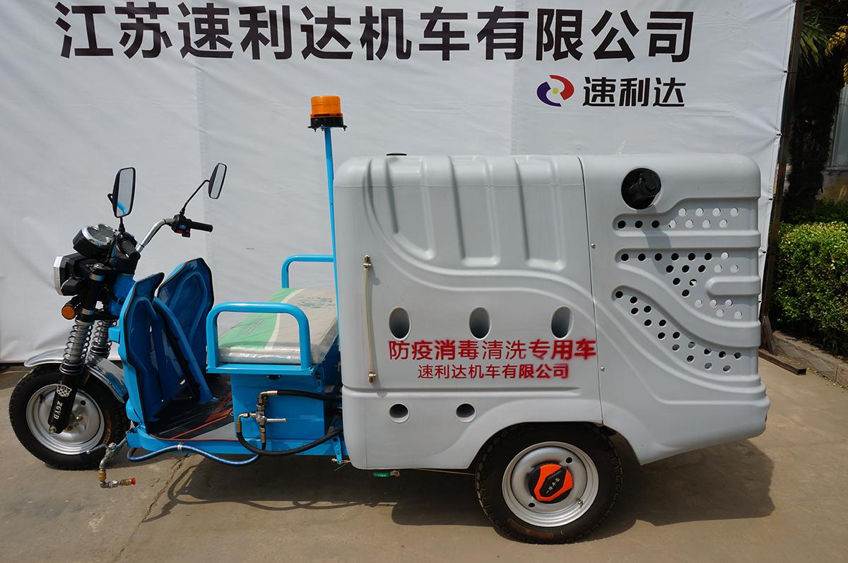 北京800L电动高压冲洗车