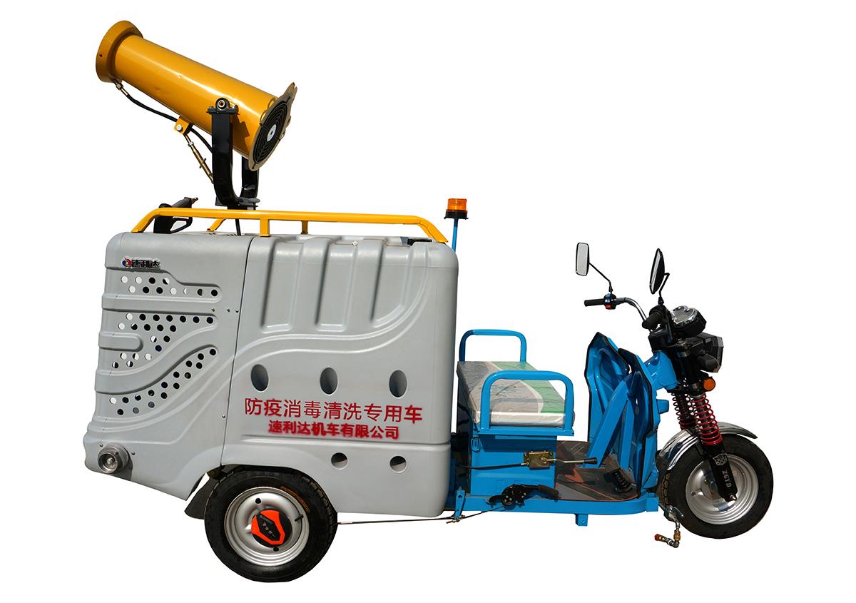北京800L高压冲洗加大雾炮